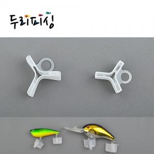 두리피싱 훅캡(Hook Cap)- L사이즈/M사이즈