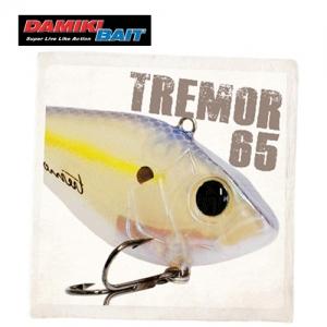다미끼 트레모어(Tremor) 65F [13g]