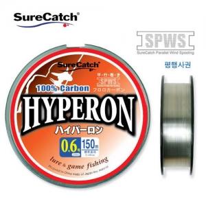 슈어캐치 하이퍼론 카본라인 (150m)
