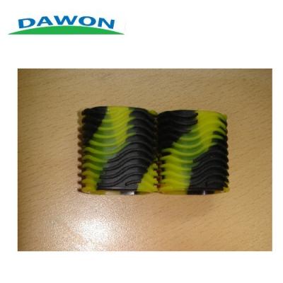 다원(Dawon) 릴그립 핸들 커버