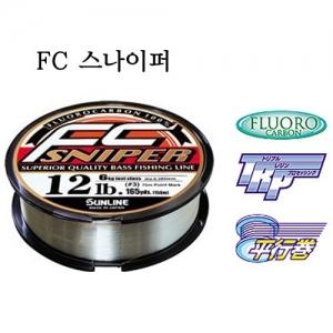 [세일] 선라인 (SunLine) FC 스나이퍼 150m-2LB