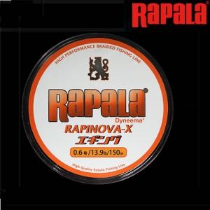 라팔라(Rapala) 라피노바-X  에깅버전 에깅 라인 (150M)