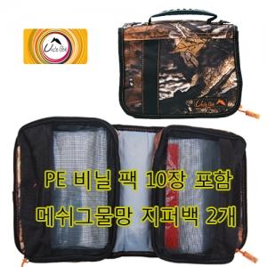 엉클밥 UB-202 소프트 웜백 (비닐 팩10장포함)-속지 추가구매가능