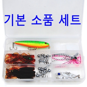 두리피싱 기본소품세트 (쏘가리/꺽지/배스 기타소품)