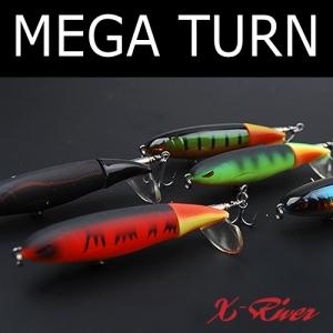 엑스리버(X-River) 메가턴 - 90mm, 14g