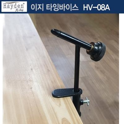 헤이든 이지바이스 타잉바이스 (HV-08A) - 클램프형