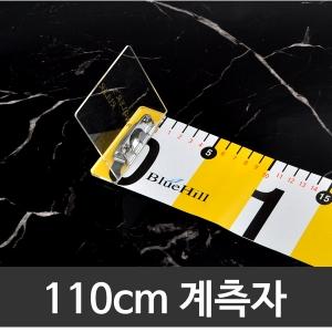 블루힐  110cm 낚시용 줄자 (BR-110)