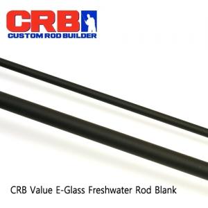 머드홀 CRB E-Glass 민물로드용 블랭크(2pcs) - 무광블랙 (6종선택)
