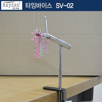 헤이든 크롬 바이스 - 클램프형 (SV-02)
