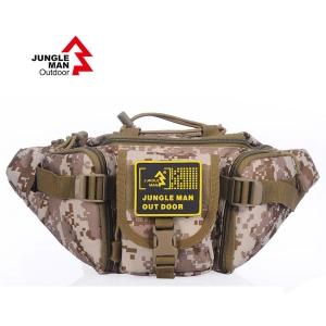 [세일] 정글맨 ZM-280 패션 삼각 허리가방