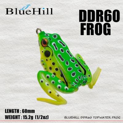 블루힐 DDR60 프로그- 개구리 루어 15g 가물치 루어