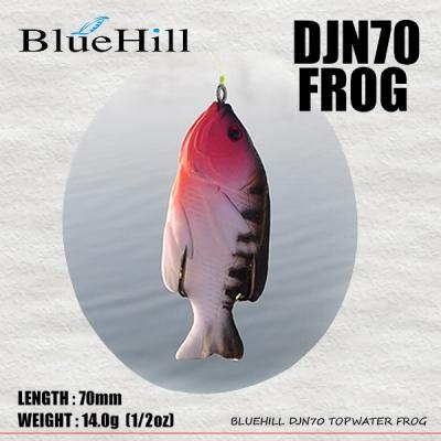 블루힐 DJN70 프로그- 개구리 루어 15g 가물치 루어