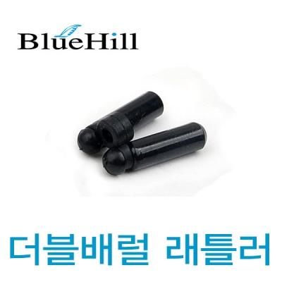 블루힐 더블 배럴 래틀러 - 경쾌한 래틀음/ 러버지그 채터베이트 장착