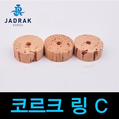자드락 포르투칼 직수입 고급 코르크 링(CRC32) - C Grade