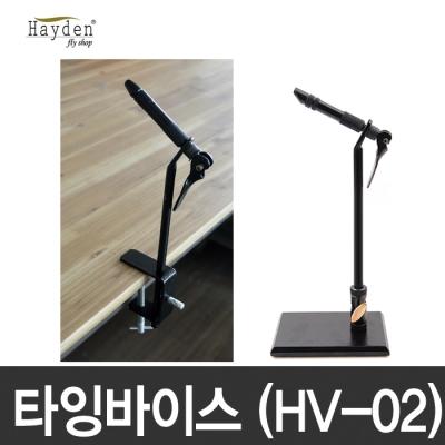 헤이든 클래식 타잉바이스 (HV-02) - 스탠드형/ 클램프형 선택, 조(JAW) 최대 1.5mm