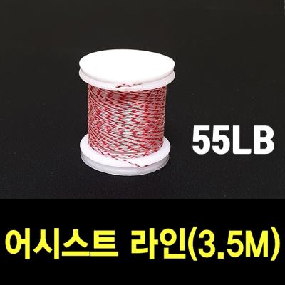GGR 타이라바 어시스트 합사 라인 (TAL35) - 3.5m