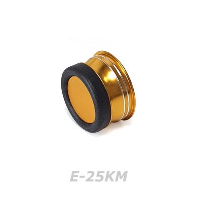 고무 알류미늄 하마개 (E-25KM) - OD 25mm용
