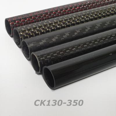 블랭크대용 카본파이프(CK130-350) 외경12.7mm 내경11.0mm 길이350mm