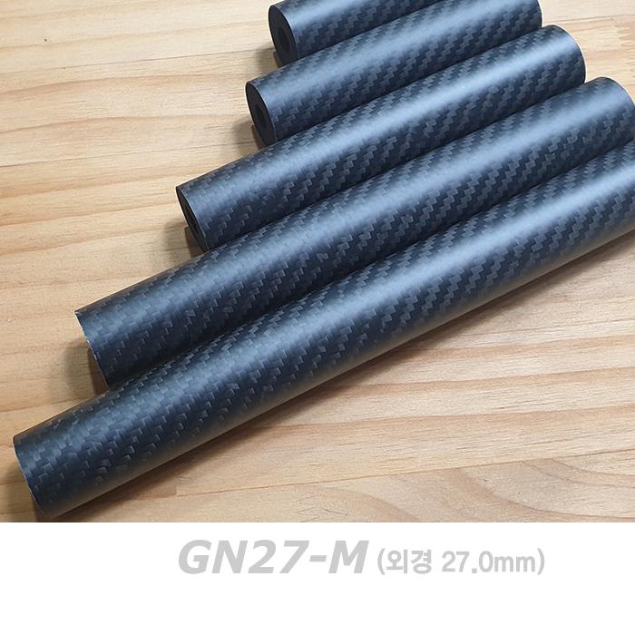 자드락 카보맥스 무광 일자형 공용그립 (GN27-M)- 카본+우레탄