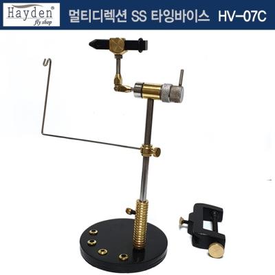 헤이든 전문가용 멀티디렉션 SS 타잉바이스(HV-07C) - 조(Jaw) 최대 4mm